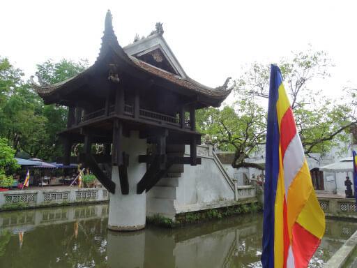 Pagoda del Pilar Únic